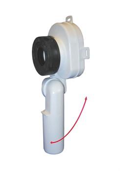 сифон для писсуаров с шарнирным подсоединением, подходящий к сливным установкам с горизонтальным отводом DN40 или DN50 - фото 39262