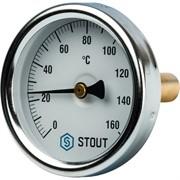 """SIM-0002-635015 STOUT Термометр биметаллический с погружной гильзой. Корпус Dn 63 мм, гильза 50 мм 1/ 2"""""""