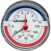 """STOUT SIM-0005-801015 STOUT Термоманометр аксиальный в комплекте с автоматическим запорным клапаном. Корпус Dn 80 мм 1/2"""""""