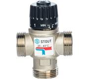 """SVM-0020-164325 STOUT Термостатический смесительный клапан для систем отопления и ГВС 1"""" НР 20-43°С KV 1,6"""