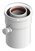 конденсатосборник вертик. DN60/100, п/м уплотнения в компл. с лого