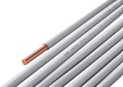 Труба медная неотожженная в оплетке ф15х1,0ммх5м WICU(Германия) 7042106