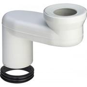 Эксцентрик пластиковый ф110 (с120мм. смещением) Viega [8090.1]