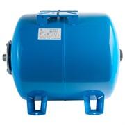 Расширительный бак, гидроаккумулятор 50 л. горизонтальный (цвет синий)