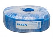 Гофротруба синяя FlexLight ELSEN Д25 (наружный Д40)