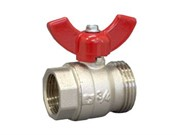 Кран шаровой Oventrop Ду20 с плоским уплотнением ( 1406383 )