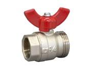Кран шаровой Oventrop Ду25 с плоским уплотнением ( 1406384 )