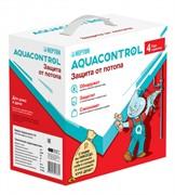 Комплект Neptun Aquacontrol 1/2 (модуль упр.1шт+датч. пров.2шт+кран с эл.привод.220В.2шт)