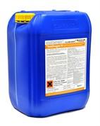 Теплоноситель Clariant 20 л для систем отопл. желтый Antifrogen N этиленгликоль