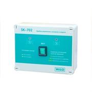 Прибор управления Wilo SK-702