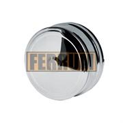 Заглушка внешняя д/трубы (430/0,5 мм) Ф130 (нижняя)