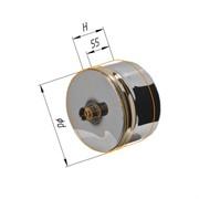 Конденсатоотвод для трубы (430/0,5 мм) Ф160 внешняя