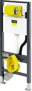 Инсталляция Viega Prevista Dry для подвесного унитаза 112 см, с подключением для унитаза-биде