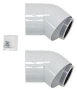 Отвод 45° (2 шт.) для труб 80/125 мм PP