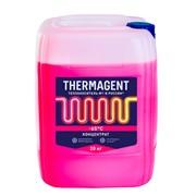 Теплоноситель THERMAGENT -65 20кг (Этиленгликоль)