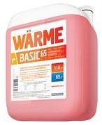 Теплоноситель Warme Basic 65, канистра 10 кг