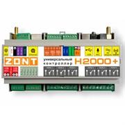 Контроллер отопительный ZONT H-2000 +