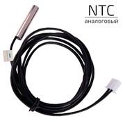 Датчик ZONT NTC для измерения температуры воздуха или теплоносителя