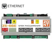 Блок расширения с Ethernet ZE-66E
