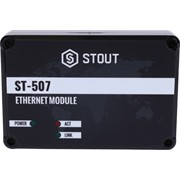 STE-0101-007006 STOUT Интернет модуль ST-507