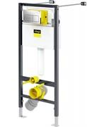Инсталляция Viega Prevista Dry Visign for Life 5 хром, длинные шпильки, 1120 mm, для подвесных унитазов