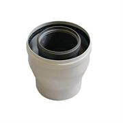 Коаксиальный переходник с диаметра 80/125 на диаметр 60/100, HT для котла BAXI ( KHG714093910 )